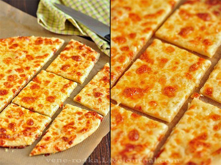 Вкусная пауза - Сырно-чесночная пицца.