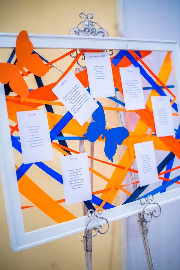 план рассадки гостей на свадьбе #планрассадки #wedding #orange #blue #синий #оранжевый #свадьба