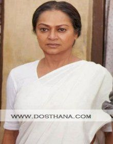 Zarina Wahab biography, profile, biodata, height, age, Date of birth, siblings, wiki, family details. Zarina Wahab profile, Image gallery link with profile details