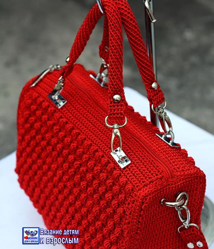 Crochet Bag + Diagram + Step By Step Tutorials