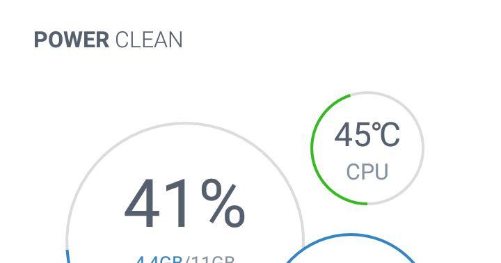 To Power Clean - Optimize Cleaner ένα μικρό γρήγορο και έξυπνο Android λογισμικό που θα σας βοηθήσει να καθαρίσετε τα σκουπίδια και να βελτιστοποιήσετε το κινητό ή το tablet σας. Με αυτό το app μπορείτε να ελευθερώσετε χώρο να απελευθερώσετε μνήμη RAM να καταργήσετε ή να απενεργοποιήσετε περιττές εφαρμογές να κλειδώσετε εφαρμογές και να ανεβάσετε την απόδοση στα παιχνίδια.  Κάντε κλικ στο Junk Clean για να διαγράψετε άχρηστα αρχεία και να αυξήσετε τον χώρο αποθήκευσης της συσκευής σας…