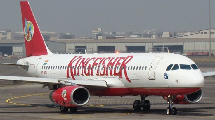marketing strategy of kingfisher airlines Kingfisher airlines is a major airline based in mumbai, india it is india's fifth largest passenger airline that primarily provides national and international.