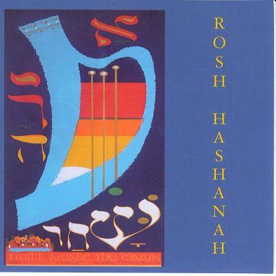 meaning behind rosh hashanah