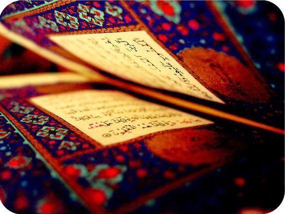 Kur'an-ı Kerim'in İç Düzeni