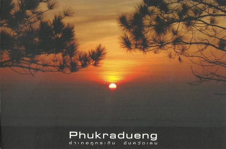 Phuradueng, Thailand