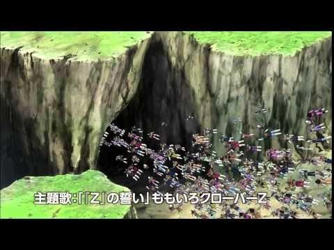映画『ドラゴンボールZ 復活の「F」』Z戦士編