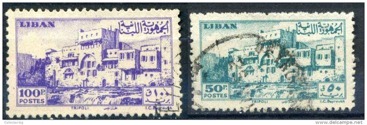 ULTRA RARE 50P+100P GRAND LIBAN LEBANON 1920 USED STAMP TIMBRE  - Lebanon