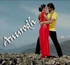 Aandhi Sari Timro Maya Lyrics | Nepali Lyrics