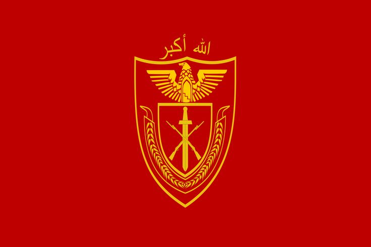 Afghan National Army 209 Corps