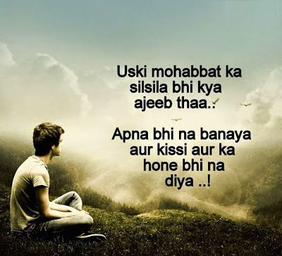 Images hi images shayari : Best broken heart shayari in hindi image