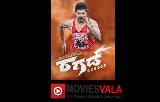 Rugged (2018) Full Movie Watch Online in HD Print Quality Free Download, Full Movie Rugged (2018) Watch Online in DVD Print Quality Download Movierulz Todaypk Tamilmv Tamilrockers Moviesvala.