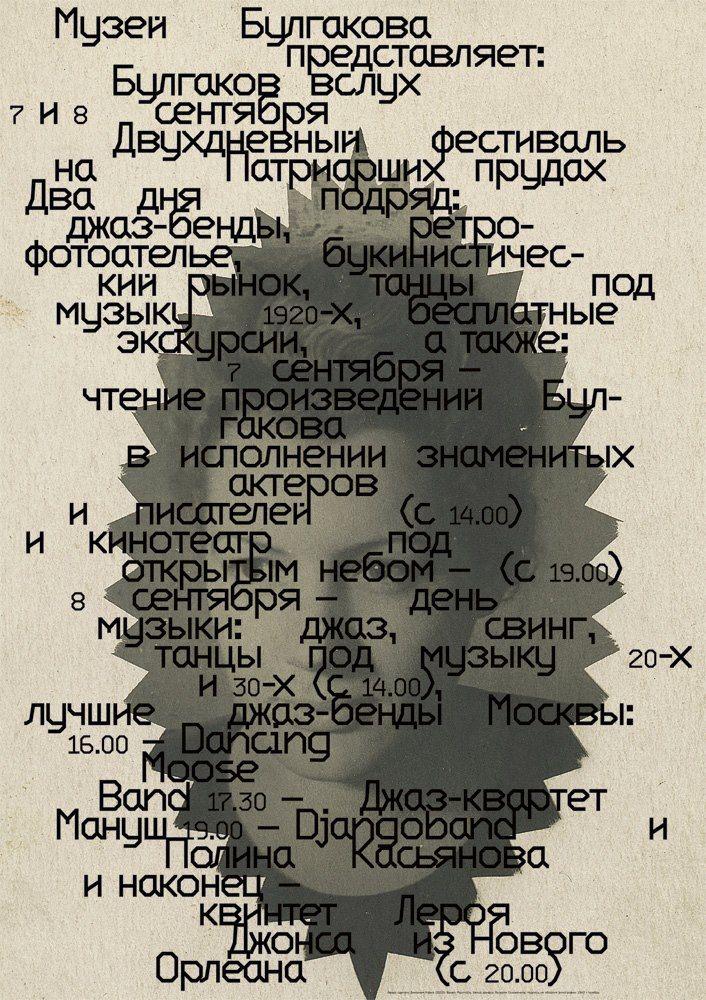 Dima Kavko