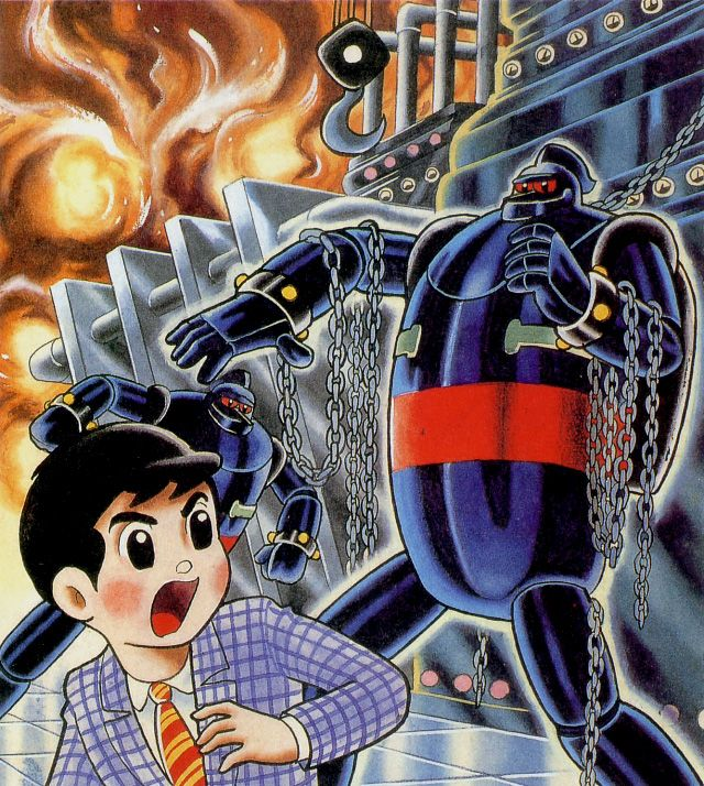Classic Sci Fi Unforgettable Japanese Pulp Illustrations: 13 Best 鉄人28号 Posters Images On Pinterest