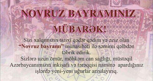 Gozәl Sozlәr Novruz Bayrami Azәrbaycan Personalized Items Event Event Ticket