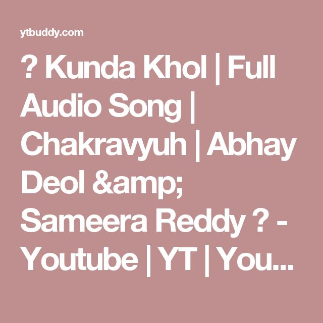🎼 Kunda Khol | Full Audio Song | Chakravyuh | Abhay Deol & Sameera Reddy 🎼 - Youtube | YT | Youtube to Mp3 | Youtube Download Manager | Youtube Video Download | Search your Video