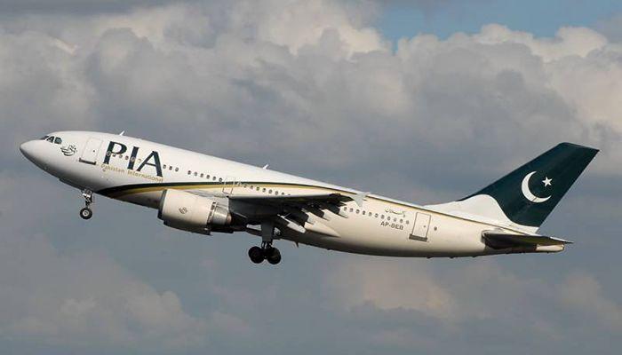 Pakistan International Airlines Flight, British Fighter Jets Divert Heathrow-Bound