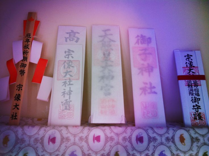 Japanese Gods in My house |  Ujigami-antoku Emperor | Amaterasu oomi-kami |  Tagokorohimeno-kami |  Tagitsuhimeno-kami | ichikisimahimeno-kami | Takachihosume-gami | Jyussya Daimyou-jin