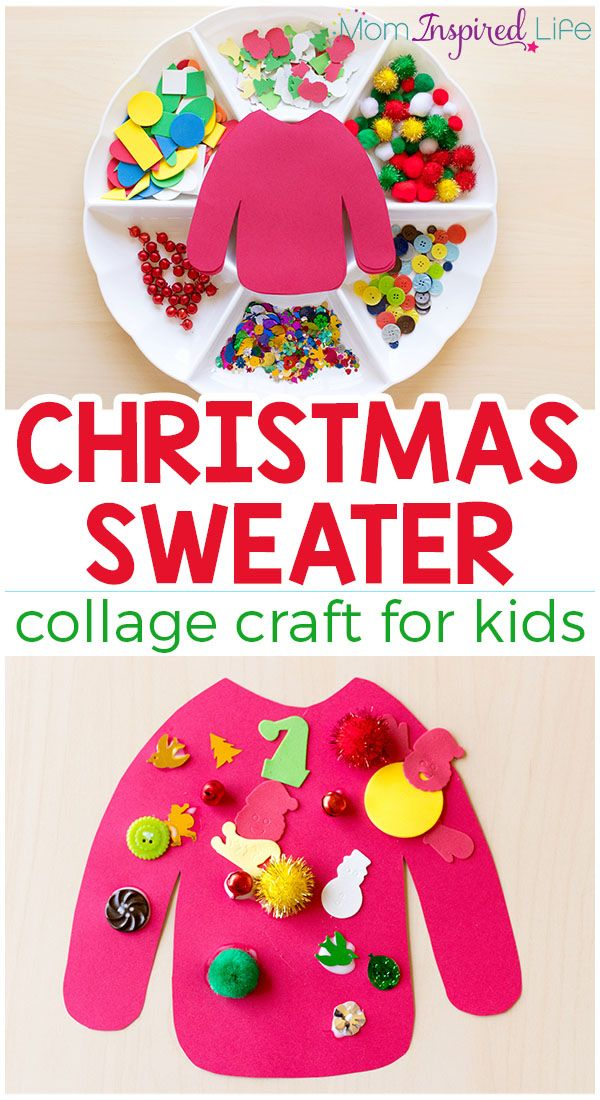 This ugly Christmas sweater craft is a fun collage art activity for kids to do this Christmas! via @danielledb