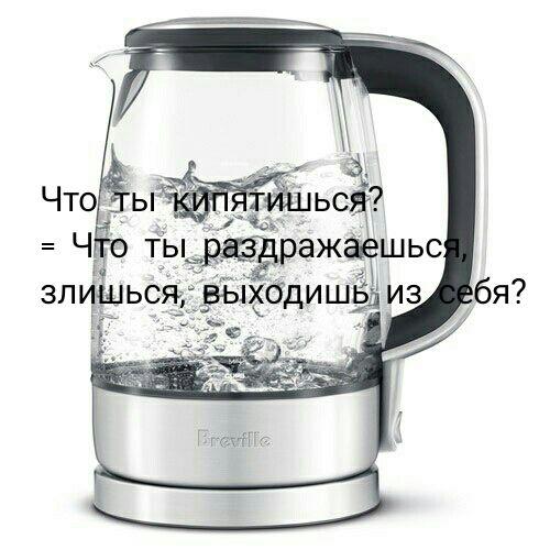 Что ты кипятишься? = Что ты раздражаешься? How would you say this in English?