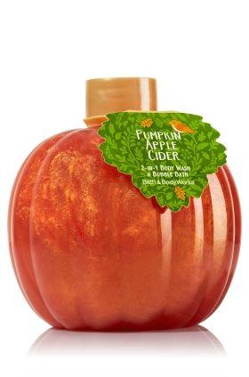 Pumpkin Apple Cider 2-in-1 Body Wash & Bubble Bath - Indulge in the warm…