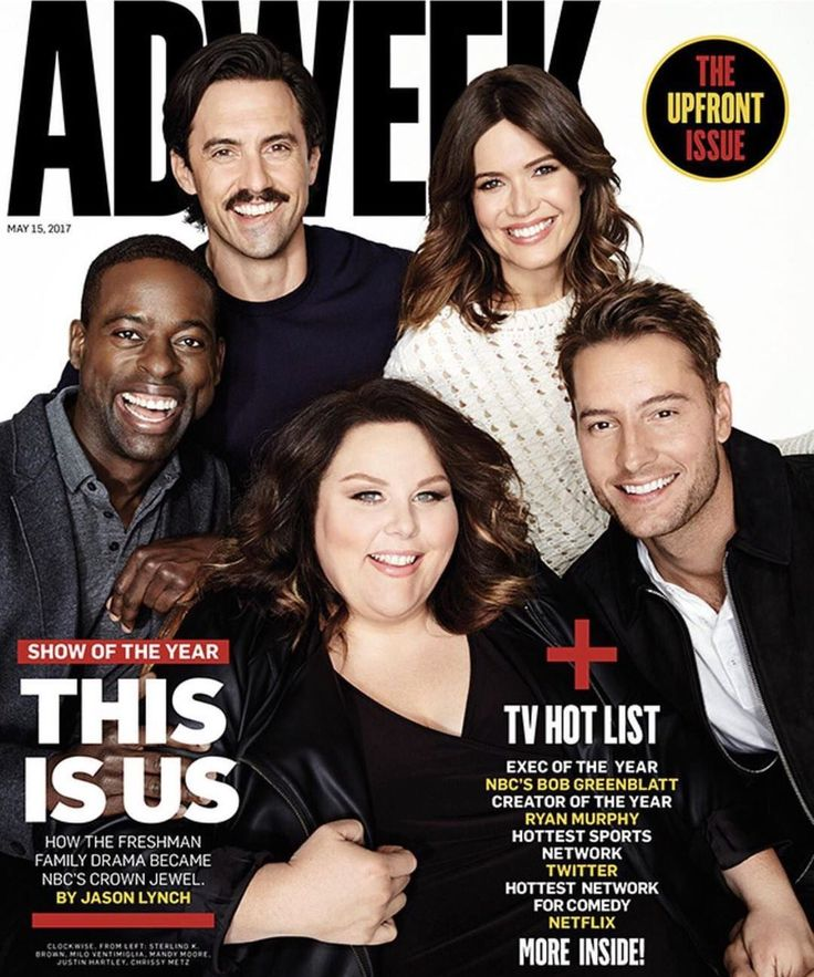 This Is Us Cast on Variety Magazine May 2017