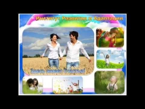 Мечты  сбываются ! Ура, СЕГОДНЯ, в 16:00 мск  https://pruffme.com/landing/u35234/LUVG  ЗДЕСЬ СЧАСТЛИВЫЕ !!!  Рады будем встречи с вами, вашими милыми улыбками,  хорошим настроением и желанием поделиться с Друзьями !!!  Новые приключения !!!  Новые результаты !!!  Чудеса в жизни !!!  📞 Скайп для связи: valentinaheckmann