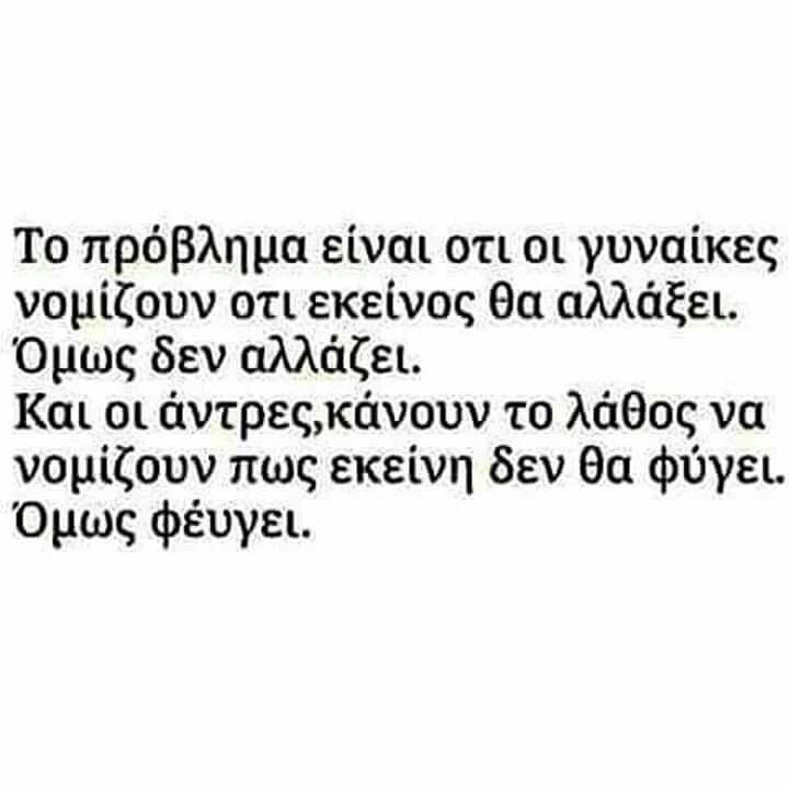 Κανόνας..