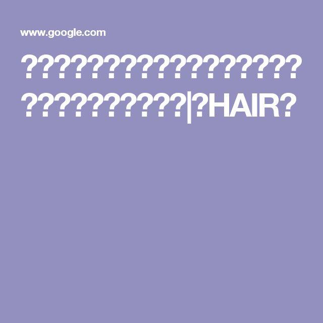 くるりんぱを徹底解剖!やり方から失敗例、アレンジまで♡ 【HAIR】
