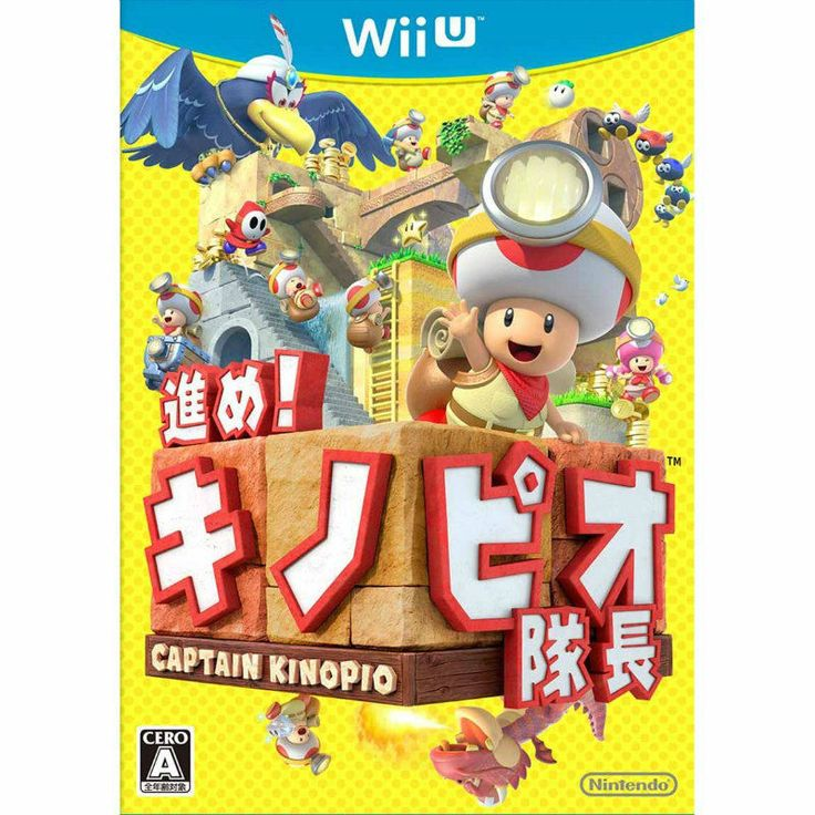 Captain Toad Treasure Tracker(Japan Import)