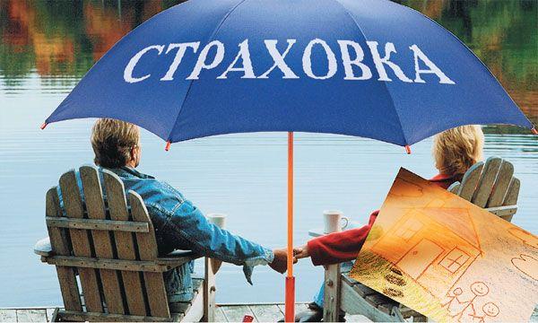 Ukrayna'da Sağlık Sigortası Zorunlu Hale Getiriliyor