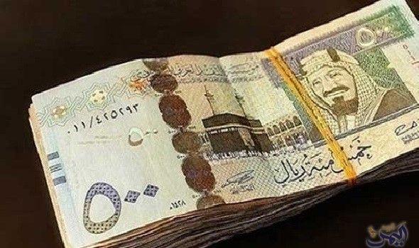 سعر الريال السعودي مقابل الدولار الأميركي الثلاثاء Money Send Money Fake Money