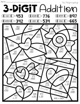 3-Digit Valentine's Day Addition Color by Code with and