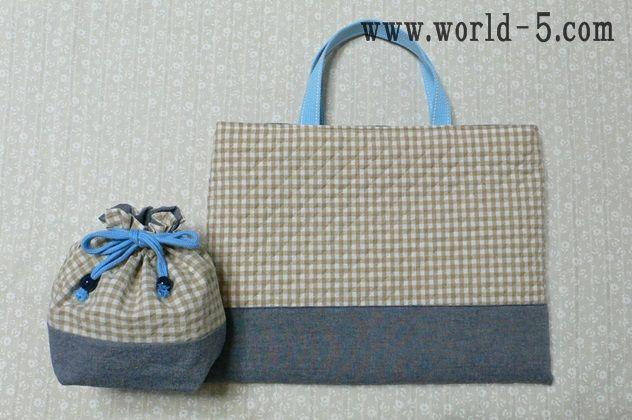 お弁当袋とレッスンバッグ(ブルー)