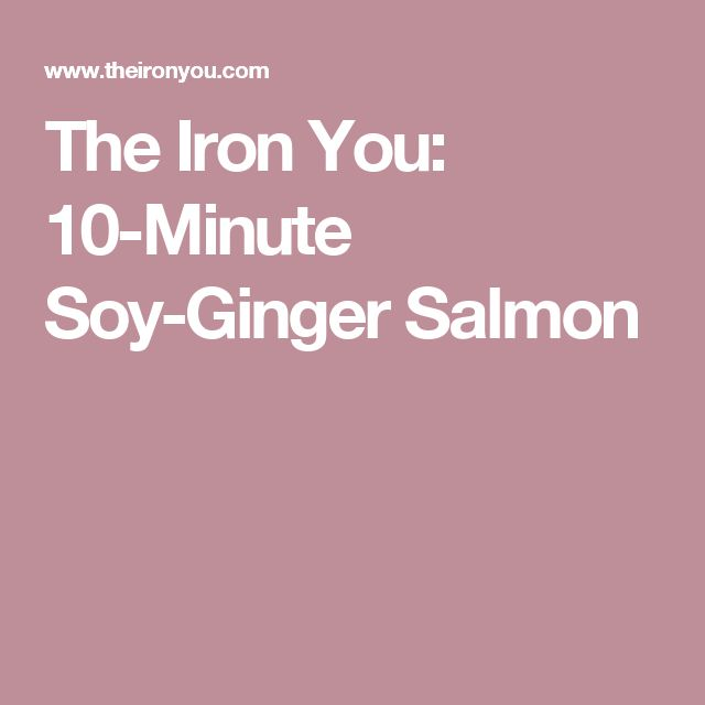 The Iron You: 10-Minute Soy-Ginger Salmon