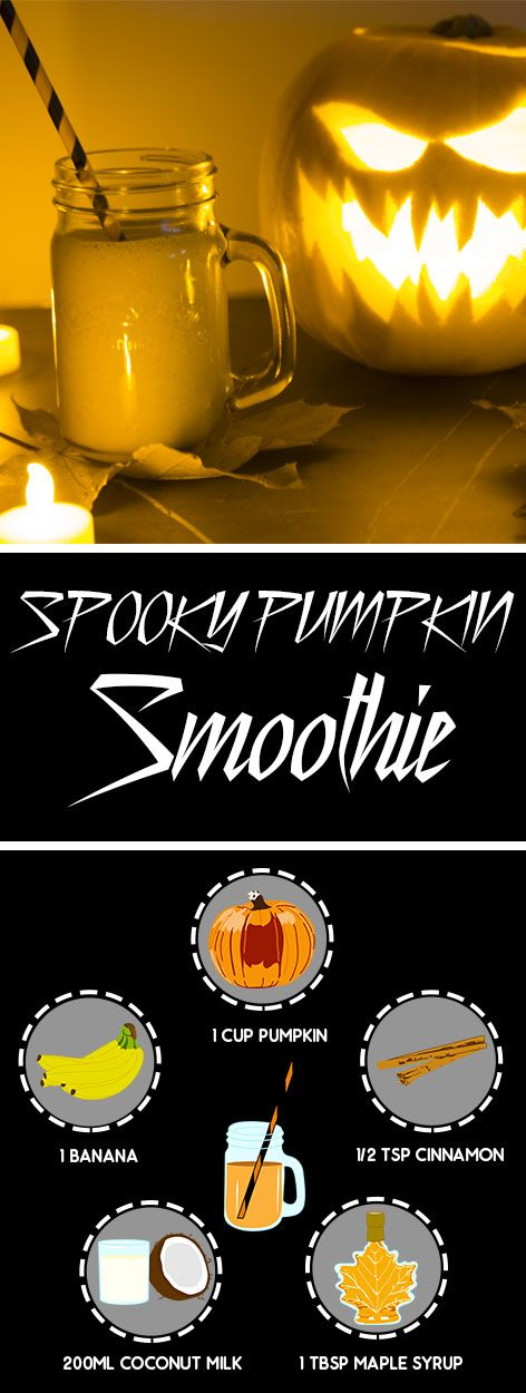 #smoothie #drink #pumpkin #pumpkincarving #halloween #halloween2017 #nutrition #simplesmoothies #cinnamon #banana #coconutmilk #maplesyrup #october #hallowseve
