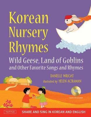Korean Nursery Rhymes (Danielle Wright, Helen Acraman)