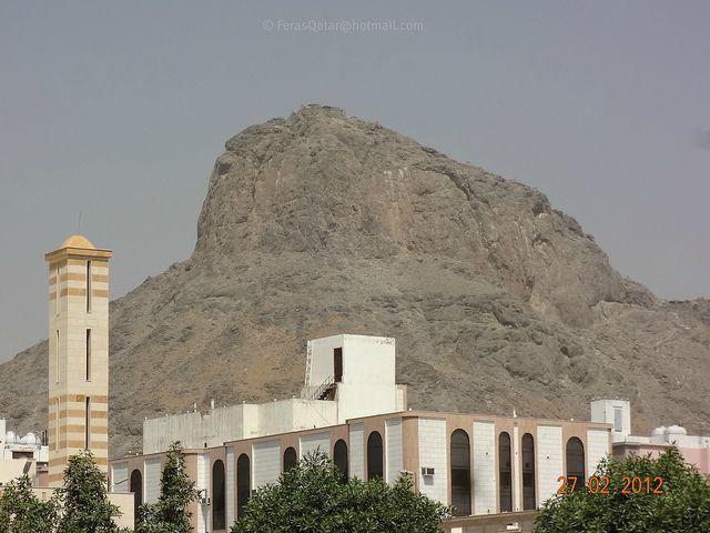 جبل النور الذي فيه غار حراء - مكة المكرمة