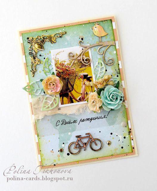 polina-cards: Открытка весенняя для путешественницы.