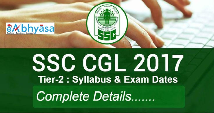 #SSC #CGL 2017 (Tier-2) Online #Exam Commences From #January 18 #eAbhyasa Here's All You Want To Know: https://www.eabhyasa.com/notification/ssc-cgl-2017-tier-2-online-exam-commences-from-january-18-here-s-all-you-want-to-know