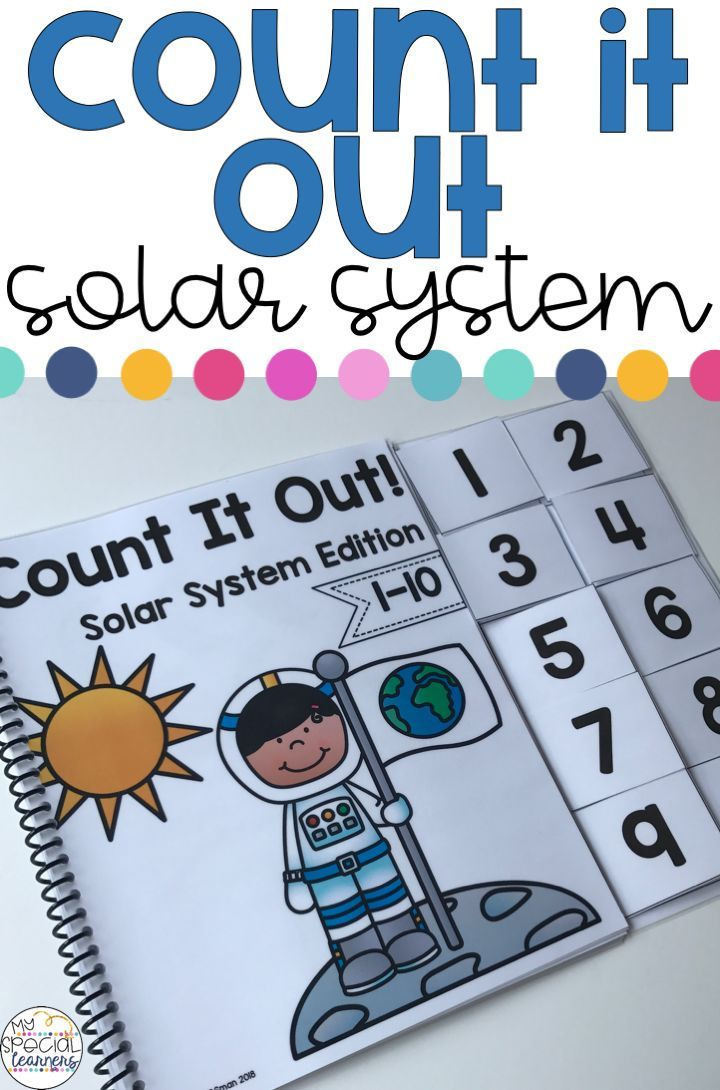 Outer Space Count It Out Adapted Books | Pinterest