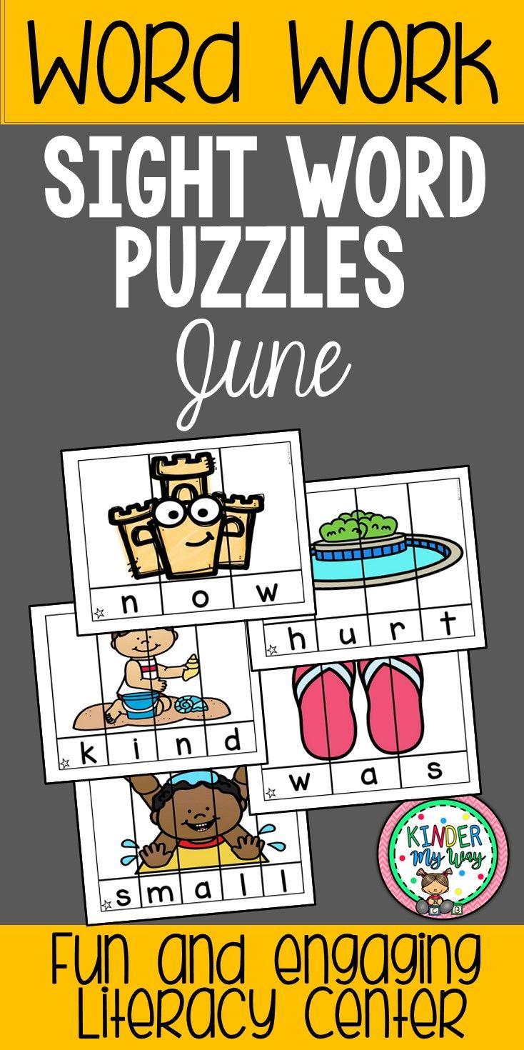 Sight Word Puzzles Bundle June Sight Words Pinterest