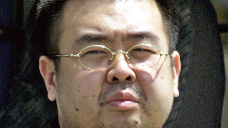 Kim Jong-nam was once expected to succeed his father Kim Jong-il. But he fell out of favour and left North Korea. Then he was murdered. Meet the half-brother of dictator Kim Jong-un.