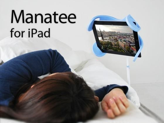 Manatee iPad Stand - There are so many times I wish I had this!