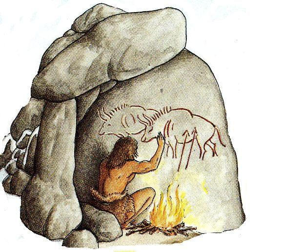 Наскальные рисунки первобытного человека