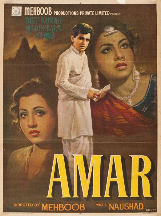 Amar, 1954.