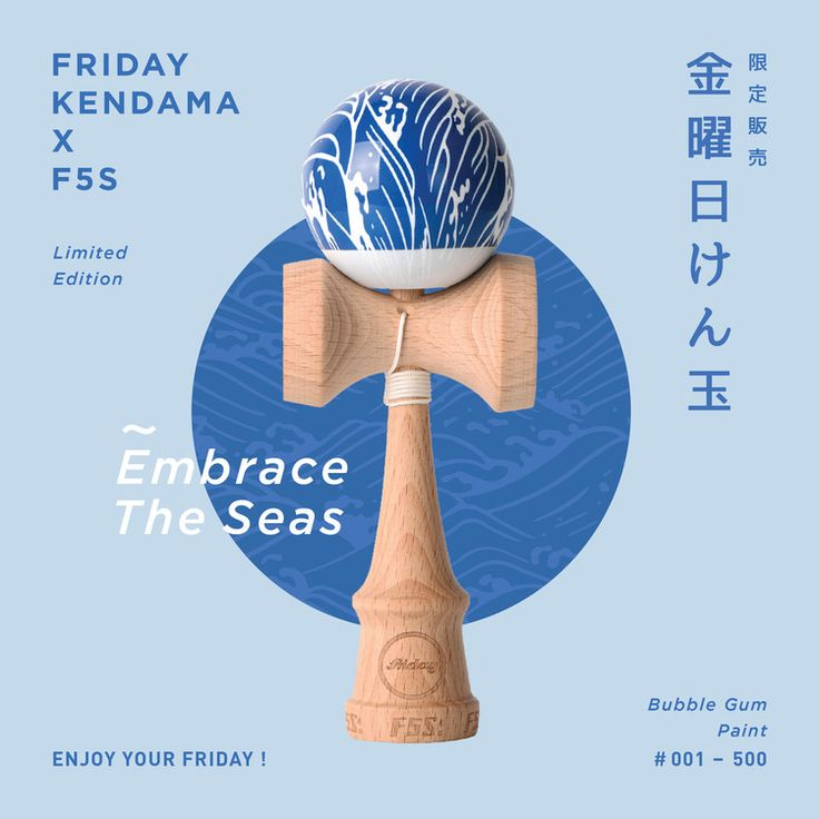 Friday X F5S Kendama Bag | The Sea Wave Kendama