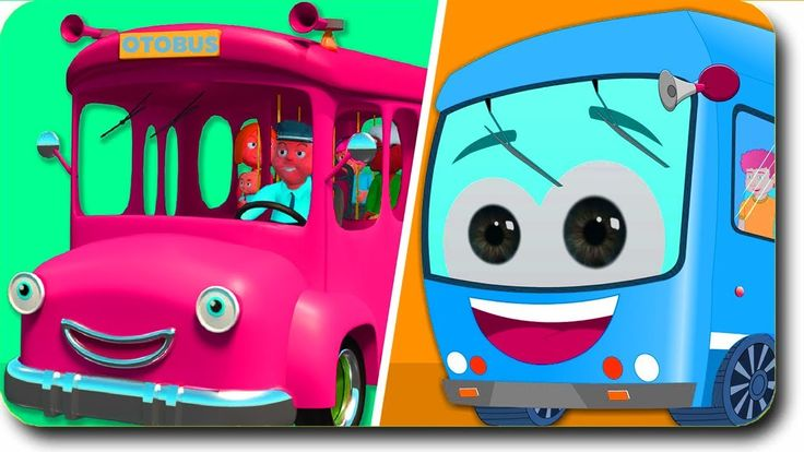 Otobüsün Tekerleği Dönüyor 3 Boyutlu Animasyon - Otobüs Şarkısı 3 Boyutlu!