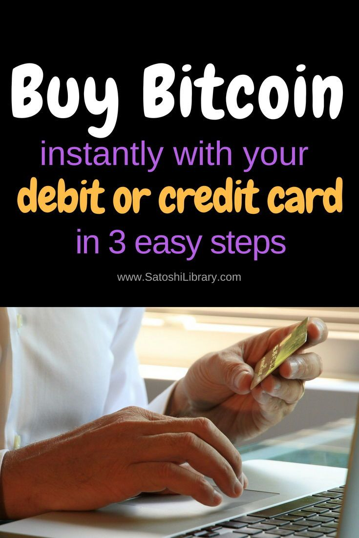 How Can I Buy Bitcoins With A Credit Card Easiest Fastest And