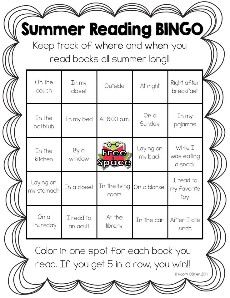 Read Like A Rock Star! : Summer Reading Bingo Freebie!