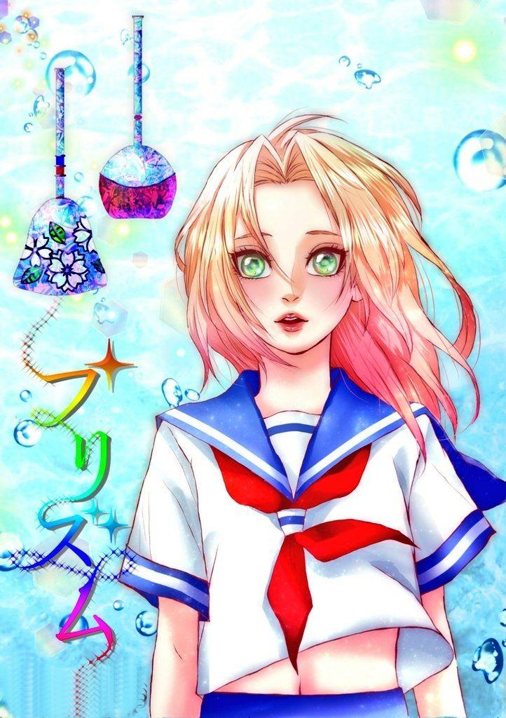 509 best sakura haruno images on pinterest boruto sakura haruno sakura haruno sakura haruno haruno sakura naruto bella voltagebd Gallery